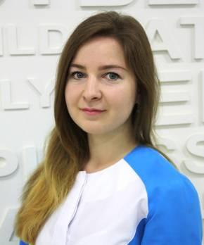 Ермак Наталья Валерьевна